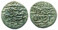 World Coins - Ilkhans: Arghun: Silver dirham, Ghazan as viceroy, Mint of Astarabad, Hawk without Sun, RR variety!
