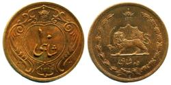 World Coins - IRAN: Reza Shah Pahlavi Ten Shahi, SH 1314 (1935), Berlin Mint, Red AU-UNC, RARE!