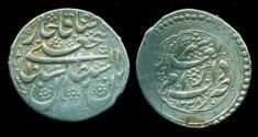 World Coins - Persia, Qajar: FathAli shah, Silver 1/3 Riyal, Mint of Shiraz, AH 1238, Broad Flan, RARE