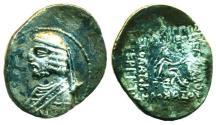 Ancient Coins - PARTHIA: ARTABANUS II. 77-65 BC, AR DRACHM, MARGIANE MINT, RARE! ON SALE!