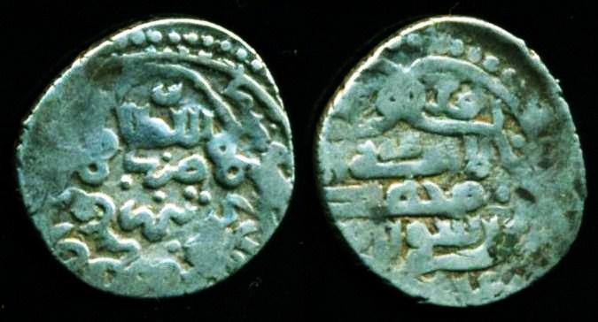 World Coins - Ilkhans: Anushiravan, Silver 2 dirham, Mint of Tabriz, AH 755, RR!