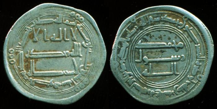 World Coins - ABBASID: al-Saffah (132-136 AH/749- 754), Silver dirham ( 2.86 g 25 mm), Mint of al-Kufa, struck AH 132, Album-211, SCARCE!