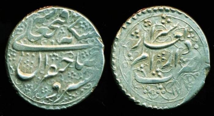 World Coins - Persia, Qajar: FathAli shah, Silver Qiran, Mint of Shiraz, AH 1245