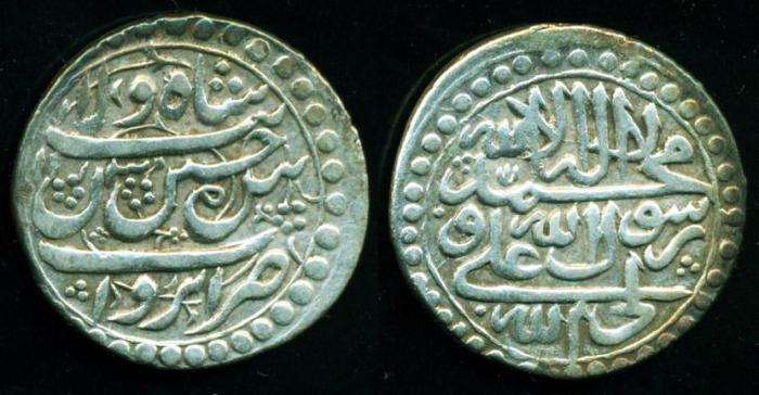 World Coins - Persia, SAFAVID: Sultan Husayn, 1105-1135 AH/1694-1722, Silver Abbasi ( 5.35 g 23.5 mm), Mint of Iravan, Struck AH 1130 (1717), SUPERB