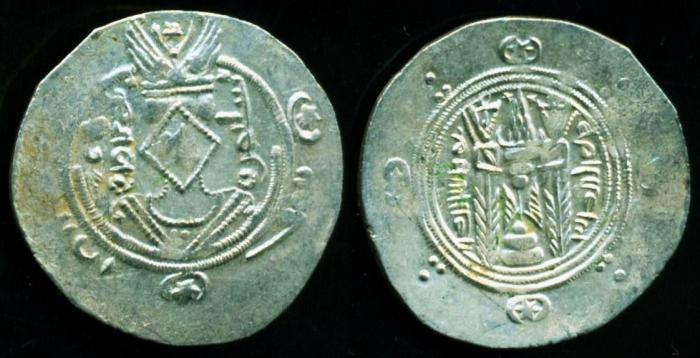 World Coins - Arab-Sasanian, Abbasid Governors of Tabaristan: Sulayman (787-789), AR 1/2 Drachm (2.09 g 23.5 mm), struck PYE 137(AD 787/8), SCARCE & EF