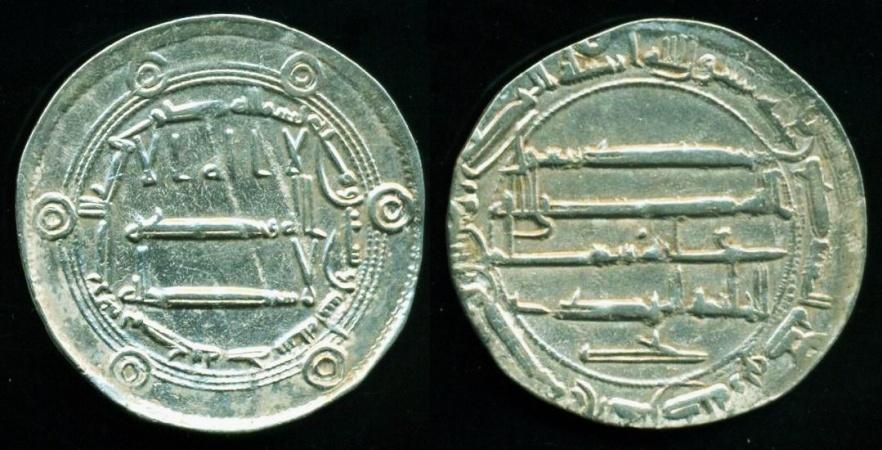 World Coins - ABBASID: al-Mahdi, Silver dirham, Mint of Madinat Jayy, AH 162, Citing Yahya, SUPERB