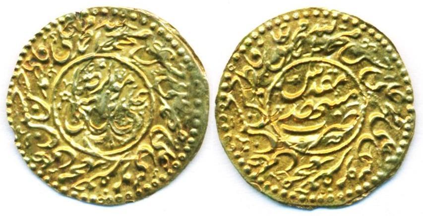 IRAN, Persia, Qajar: Gold Commemorative Coin Token in the name of Shia  Islam Imam Ali ibn Musa al-Reza, AH 1310 (1892), Stylish & RR!