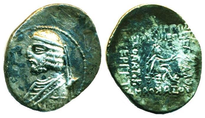 Ancient Coins - PARTHIA: ARSAKES XVI (ARTABANUS II). 77-65 BC, AR DRACHM, MARGIANE MINT, RARE!