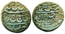 World Coins - PERSIA, SAFAVID: SULTAN HUSAYN, SILVER ABBASI, MINT OF Isfahan, AH 1107, type A, SCARCE!