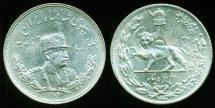 World Coins - IRAN, PAHLAVI: REZA SHAH, SILVER 5000 DINAR, SH 1306H (1927), HEATON MINT, UNC.