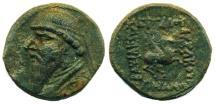 Ancient Coins - PARTHIA: MITHRADATES II (121-91 B.C), AE TETRACHALKOUS, MINT OF ECBATANA, PEGASUS