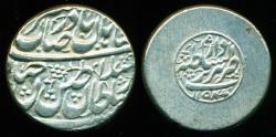 World Coins - PERSIA, AFSHARID: Nadir Shah, Silver Rupi, Mint of Tabriz, AH 1158, Superb EF