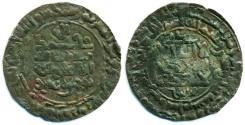 World Coins - SAMANID: NUH III B. MANSUR I ; BI DIRHAM, MINT OF AL-SHASH, AH 368, CITING REBEL FAIQ, EF