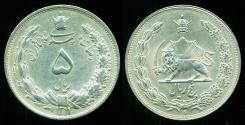 World Coins - IRAN, PAHLAVI: REZA SHAH, large Silver 5 Rial, SH 1311 (1932), Nice Style, AUNC.