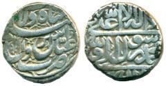 World Coins - PERSIA, SAFAVID: SHAH ABBAS II, SILVER ABBASI, MINT OF IRAVAN, AH 1052, SCARCE!