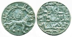World Coins - SELJUQ OF RUM: KAYKHUSRAW II, SILVER DIRHAM, MINT OF KONYA, AH 639, LION & SUN, BEAUTIFUL EF!