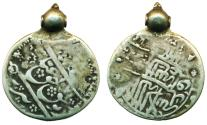 Ancient Coins - PERSIA: 17 CENTURY SAFAVID ERA JEWELRY IMITATION OF LARGE SILVER 5 SHAHI, PENDENT, RARE!