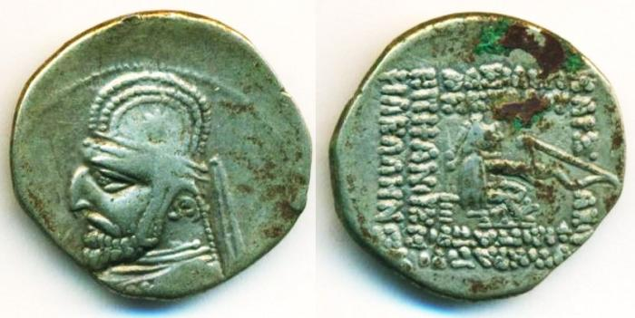 Ancient Coins - PARTHIA: Orodes I (90-80 B.C), Silver Drachm (4.15 g 20 mm), Sellwood type 31, aEF