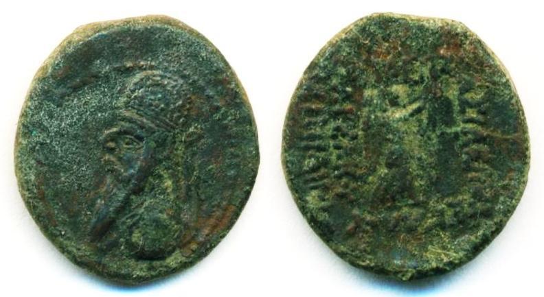 Ancient Coins - PARTHIA: MITHRADATES II, AE DICHALKOUS, NIKE, EF