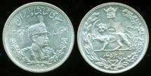 World Coins - IRAN, PAHLAVI: REZA SHAH, SILVER 5000 DINAR, SH 1306L (1927), LONDON MINT, LUSTROUS UNC.