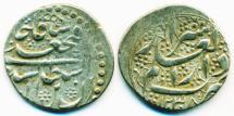World Coins - Qajar: FathAli shah, Silver 1/3 Riyal, Mint of Shiraz, AH 1238, UNLISTED Mint, RARE!