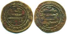 World Coins - TAHIRID: Tahir II b. Abd Allah, AE fals, Mint of al-Shash, AH 241, Citing abbasid Caliph al-Mutawakkil, SCARCE!