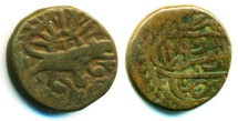 World Coins - PERSIAN CIVIC COPPER: AE falus/fals, Mint of Tabriz, first period Circa 780-907, Lion & the Sun, RARE!