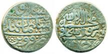 World Coins - Persia, Safavid: Sulayman I, Silver abbasi, Mint of Qazwin, AH 1096