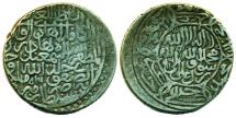 World Coins - Persia, Safavid: Shah ISMAIL I, large Silver Shahi, Mint of Herat, AH 916, Nice!