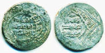 World Coins - Ilkhans: Sulayman; Silver 6 dirhams, Mint of Baghdad, AH 745-746, Unpublished type, RRR!