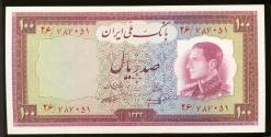 World Coins - IRAN: 100 Rials Young Shah Banknote, SH 1333 (1954), Pick 67, UNC.!
