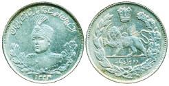 World Coins - IRAN, Qajar: Ahmad Shah, Silver 2000 dinar, AH 1334 (1915), UNC!