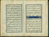 World Coins - IRAN, PERSIA: Antique Islamic Manuscript Hand written Book Quran with Beautiful Calligraphy & Illumination RARE!