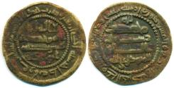 World Coins - TAHIRID: Tahir II b. Abd Allah, AE fals, Mint of al-Shash, AH 241, Citing abbasid Caliph al-Mutawakkil, SCARCE!