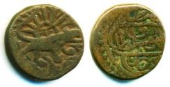 World Coins - PERSIAN CIVIC COPPER: AE falus/fals, Mint of Tabriz, first period Circa 780-907, Lion & the Sun, RARE!