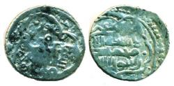 World Coins - Ilkhans: Anushiravan, Silver 2 dirham, Mint of Serah, AH 755, RR!