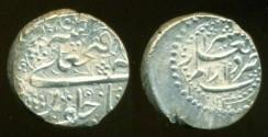 World Coins - Persia, Qajar: FathAli shah, Silver 1/2 Qiran, Mint of Shiraz, AH 1247, RARE and UNC!