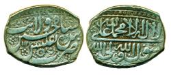 World Coins - GEORGIA, SAFAVID: Sultan Husayn, Rectangular 5 Shahi, Mint of Tiflis (Tbilisi), AH 1126 (1714), RR variety!