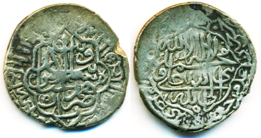 World Coins - Persia, Safavid: Shah Abbas I, Silver 2 shahi, Mint of Hamadan, Nabi Allah, Stylish!