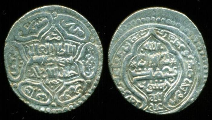 World Coins - Ilkhans (Mongols of Persia): Sulayman; 739-746 AH/1339-1346; Silver 2 dirhams (1.28 g 17 mm), Mint of Hisn, Struck AH 744, SUPERB STRIKE, EF!