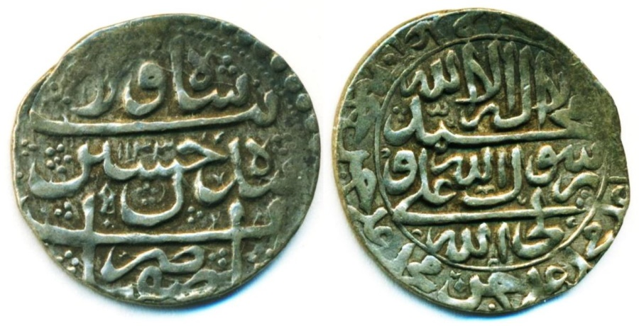 World Coins - PERSIA, SAFAVID: SULTAN HUSAYN, SILVER ABBASI, MINT OF Isfahan, AH 1134, Emergency Issue during the afghan siege, RARE!