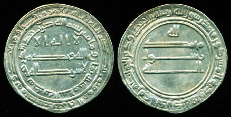 World Coins - ABBASID: al-Mamun, Silver dirham, Mint of Madinet al-Salam, struck AH 208, Superb EF