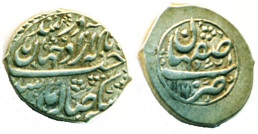 World Coins - PERSIA, HOTAKI: AZAD KHAN, AR SHAHI, MINT OF ISFAHAN, AH 1170, RR & SUPERB!