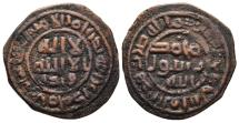 World Coins - ABBASID: al-Abbas b. Muhammad, AF fals, Mint of al-Jazira, well-centrered & full Strike!