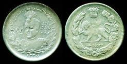 World Coins - IRAN, QAJAR: AHMAD SHAH, 10th ANNIVERSARY OF REIGN, SILVER 2000 DINAR, AH 1337 (1918), RARE AU-UNC! ON SALE!