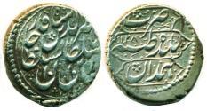 World Coins - PERSIA, QAJAR: NASIR AL-DIN SHAH, SILVER QIRAN, MINT OF HAMADAN, AH 1285, EF