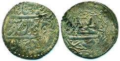 World Coins - KHANATES OF CAUCASIA, GANJA: MUHAMMAD HASAN KHAN, SILVER ABBASI, MINT OF GANJA, AH 1184 (1770), SCARCE!