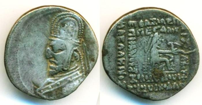 Ancient Coins - PARTHIA: Orodes I (90-80 B.C), Silver Drachm (3.94 g 20 mm), Sellwood type 31