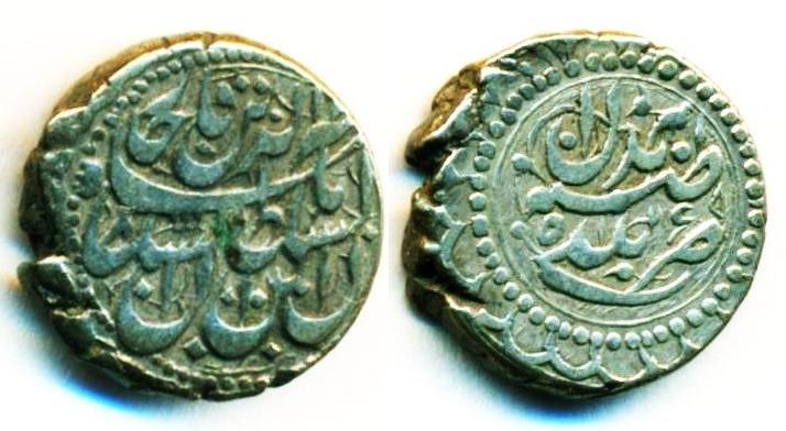 World Coins - PERSIA, QAJAR: NASIR AL-DIN SHAH, SILVER 1/2 QIRAN, Mint of Hamadan, Superb!