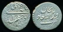 World Coins - Persia, Qajar: FathAli shah, Silver Qiran, Mint of Zanjan, 1241 (1825), RARE EF